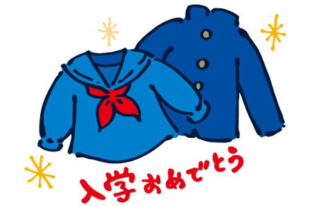 free-illustration-nyugakuome03-illustrain.png