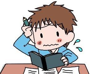 勉強できない(成績が上がらない...