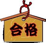 fuyu_0698.jpg