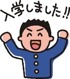 haru_0389.jpg